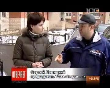 избирательная комиссия УИК ИКСО голосование избирательный участок избиратель.
